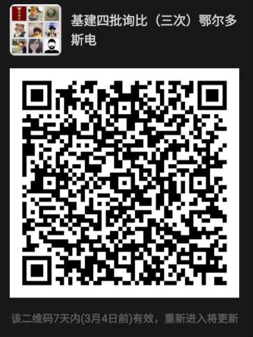 1614563182(1).jpg