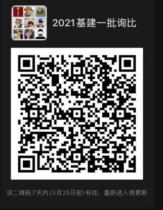 1616035140(1).jpg